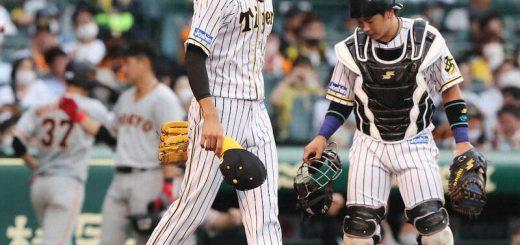 阪神ファン「おつかれ、もういいわ」巨人に連夜のぼろ負けで消化試合へ